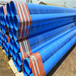 重慶石油天然氣輸送用TPEP防腐鋼管每日報價管道廠家
