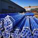 安徽省3PE防腐鋼管生產廠家管道廠家