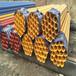 通化環氧粉末防腐鋼管多少錢管道廠家