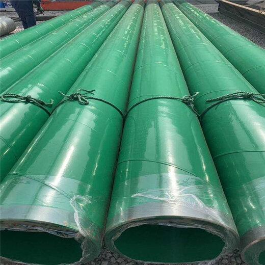 瀘州水利工程用3PE防腐鋼管價格廠家代理