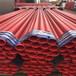四平煤礦用涂塑鋼管批發管道廠家