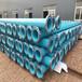 焦作城市輸水用3pe防腐鋼管規格管道廠家