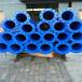 北京水泥砂漿防腐鋼管現貨銷售管道廠家
