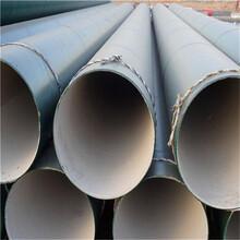 運城市涂塑鋼管用于供水現貨銷售廠家代理商圖片