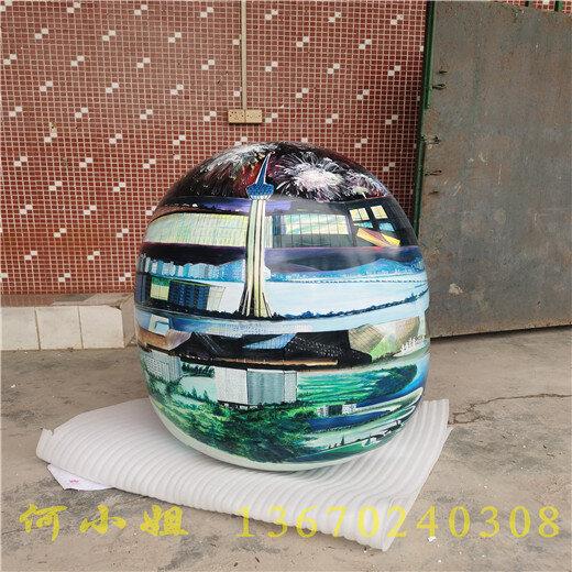惠州厂家玻璃钢彩绘蛋雕塑球体圆球广场摆件支持定做