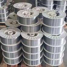 R30耐热钢药芯焊丝ER55-B2热强钢焊丝R30耐热焊丝气保焊丝图片