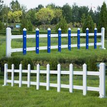 赣州隔离草坪护栏赣州PVC护栏庭院护栏厂家图片