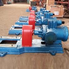 現貨三螺桿燃油泵自吸螺桿泵3QGB瀝青螺桿泵帶閥圖片