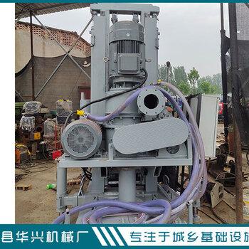 临颍县华兴牵引式反循环打井机5寸正反循环打井机