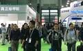 2022空氣凈化展2022上海新風系統及除塵設備展