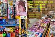 擺地攤賣什么火哪里有按斤稱玩具批發稱斤玩具批發進貨