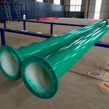 飲水管道涂塑鋼管自來水輸送涂塑防腐螺旋鋼管廠家圖片