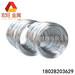 東莞304不銹鋼鋼絲線單根單股0.40.50.60.8mm捆扎細軟不銹鋼絲