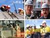 出國勞務可靠嗎,挪威建筑工工資,-出國打工真實經歷