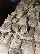 廣州回收丙烯酸樹脂廠家當天上門回收圖片