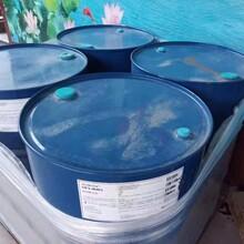成都回收庫存化工原料報廢化工原料回收廠家圖片