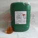 環保中性除油清洗MS0116美貝仕