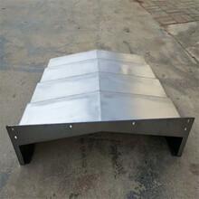 永进V146B立式加工中心X轴伸缩导轨钢板防护罩厂家图片