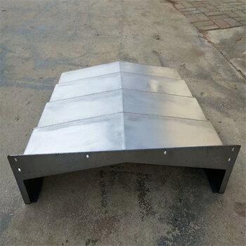 哈挺GX-480Plus加工中心X轴伸缩导轨钢板防护罩现货现供