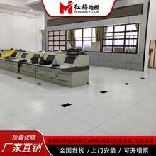 安康防靜電地板規格安康防靜電地板安康防靜電地板廠家圖片