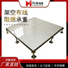渭南防靜電地板安裝渭南防靜電地板銷售學校防靜電地板圖片