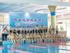 防溺水,學游泳,技能評定提水平