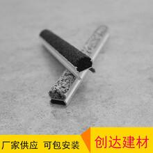 耐磨水泥防滑條可以定做顏色圖片