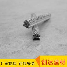 大連水泥防滑條耐磨度高圖片