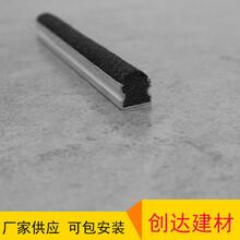 臺州金剛砂壓條如何切割圖片