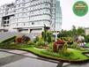 福绵立体花坛,虎年五色草造型,节日绿雕