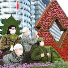 杂多虎年立体花坛,2022圣诞节绿雕,主题花雕图片