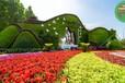 太平精神堡壘雕塑,2022圣誕節綠雕,主題花雕