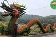 天長景觀小品,2022春節植物雕塑,園林綠化