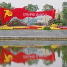 永修开封五色草,2022春节绿雕,制作厂家图片