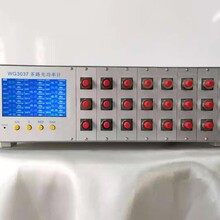 WG3037二十四通道光功率計應用于光通信行業24通道光功率計圖片