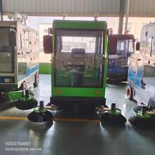 新能源电动扫地车液压双碟刹制动多功能电动驾驶式扫路车图片
