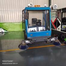驾驶式全封闭电动清扫车公园物业小区电动三轮四轮洒水清扫车图片