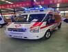 庫爾勒救護車出院轉院重癥救護車長途轉運安全快捷