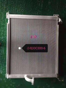 供应小松PC300-6液压油散热器207-03-61110现货