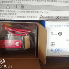 AS50222電磁鐵日本panasonic松下AS41151圖片