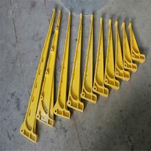 供应玻璃钢模压电缆支架出厂价低厂家欢迎您参观图片