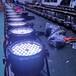 供應LED54顆三合一全彩當時帕燈/戶外舞臺燈具/廠家