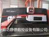 出售轉讓_二手金方圓雙電伺服數控轉塔沖床數控沖床DMT-300
