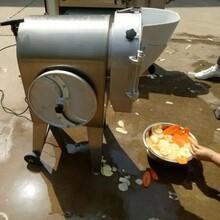 FQ-550香芋切塊機芋頭切片機切芋頭機器多少錢圖片