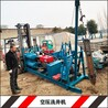 河南華豫100米洗井設備、空壓洗井機、灌溉井清洗機器