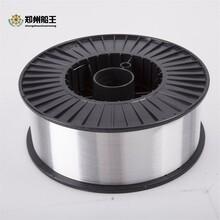 氩弧焊铝焊丝1100铝镁焊丝5183铝锰焊丝3103TIG焊丝厂家图片