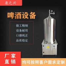 青島康之興供應酒廠啤酒設備配套鮮啤設備全套多少錢?圖片
