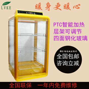 商用小型食品牛奶飯菜飲料加熱柜保溫柜超市立式單雙門恒溫展示柜