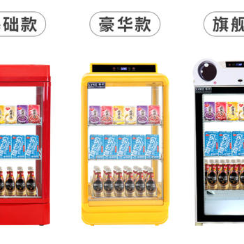 熱飲料保溫柜超市牛奶加熱柜商用展示柜立式小型熱飲機家用恒溫箱