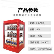 超市熱飲機小型飲料加熱柜保溫柜商用展示柜學生牛奶保溫箱恒溫圖片